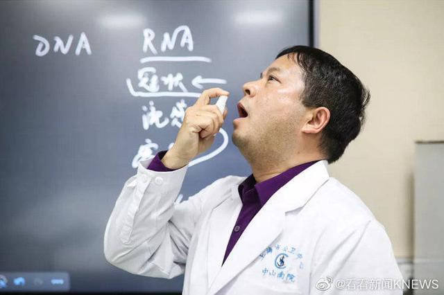 沪科研团队研制出抗病毒喷剂 可用于应急病房职业防护