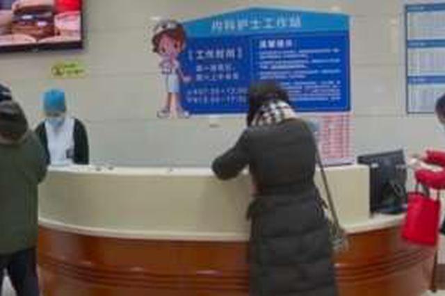 华东医院开通网上就诊 线下门诊就医秩序井然