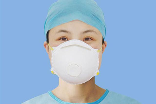 市卫健委:四种情况下口罩不可重复使用 详情一览