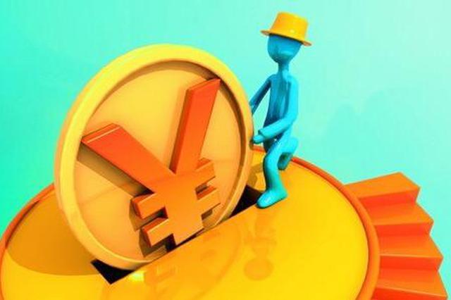 上海多部门联手为企业减轻负担:延期纳税、租金减免等