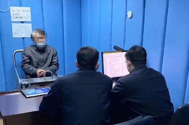 上海首个不佩带口罩强行冲闯地铁趁魅站人员被行政拘留