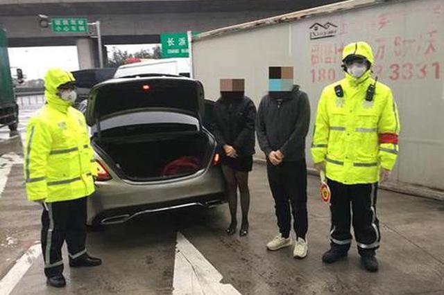 首名藏轿车后备箱回避检查入沪人员被查 已被强迫隔离