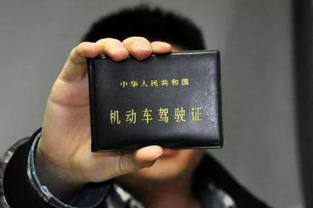 上海疫情防控时代驾照过时、车辆未年检不处罚