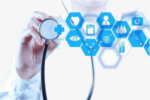 上海多家病院实施最严住院治理轨制 防止疫情扩散伸展