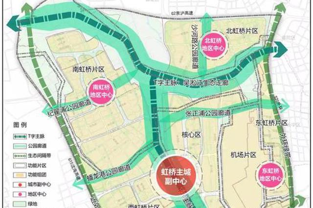 上海:推动虹桥商务区与长三角区域城市形成2小时交通圈