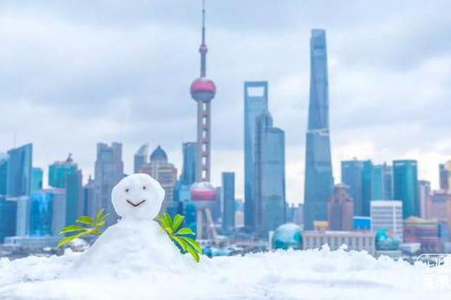 最强冷空气来袭沪将重回寒冬 周末或迎今年第一波降雪
