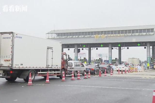 9处入沪高速道口劝返标准公布 已劝返来沪人员8220人