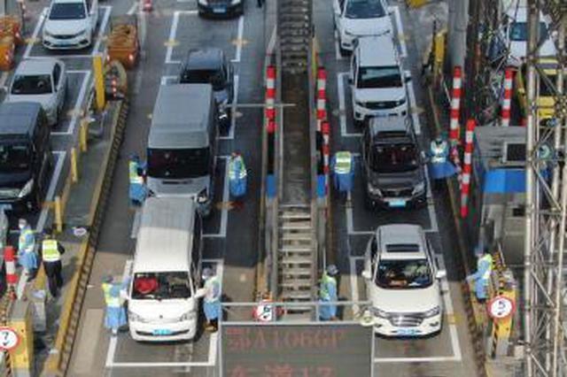 上海严格查控高速道口 累计检查人员560万多人次