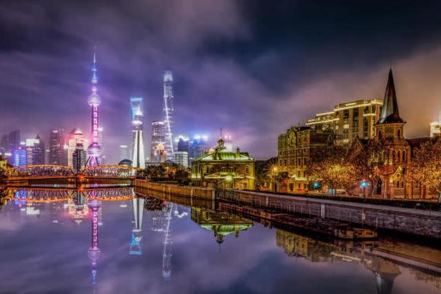 央行等联手提出30条意见 推进上海国际金融中心建设