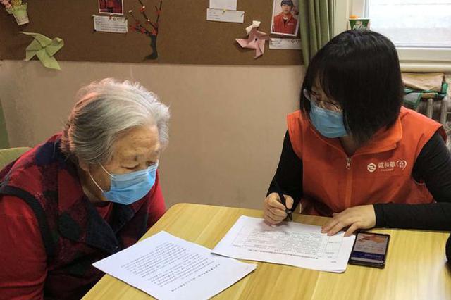 全市养老机构全面暂停家属探望 上门提供居家养老服务