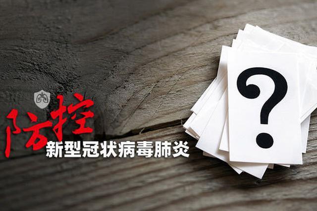 上海率先出台决定 为疫情防控提供及时有效的法治支撑