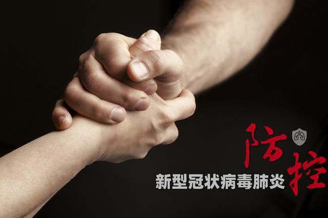 上海第四批国家中医医疗队驰援武汉 将接手2个重症病区