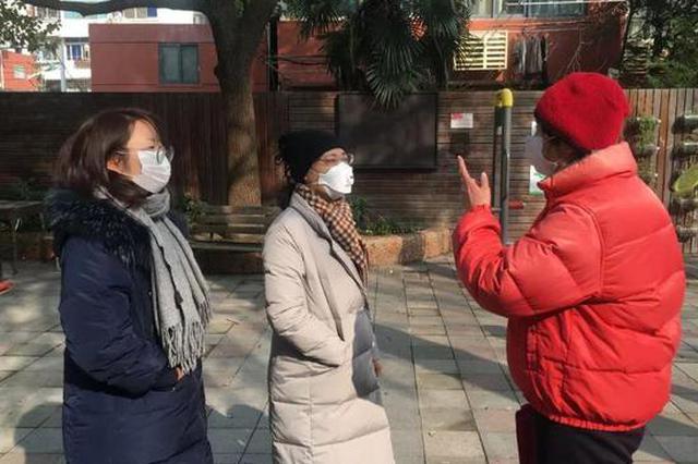 上海长宁185个居民区明确6个大类25项规定动作
