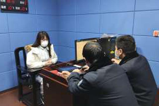 女子以代购防疫用品为名欺骗多人 已被依法刑事拘留