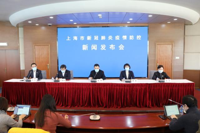 上海高校根据自身特点一校一策在线讲课