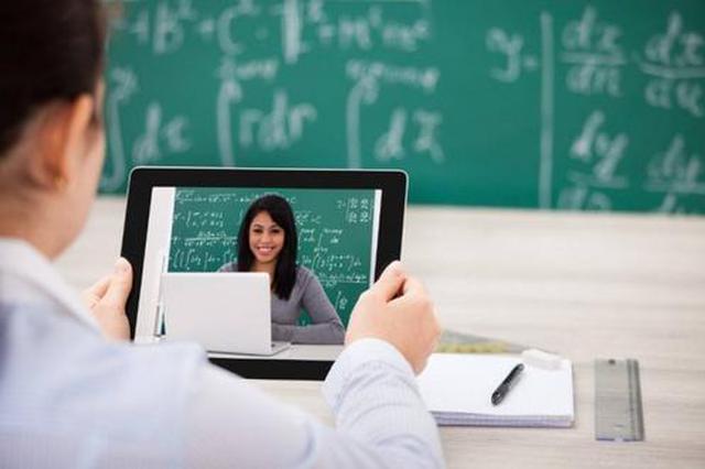 上海中小学3月2日起开展在线教育 到校时间评估后确定