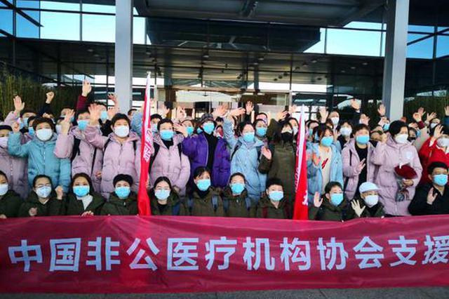 上海又有200名医护人员出发驰援武汉 来自40多个城市