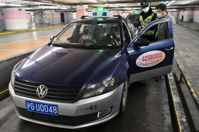 上海查处一起出租车宰客多收费案件 驾驶员罚款2000元