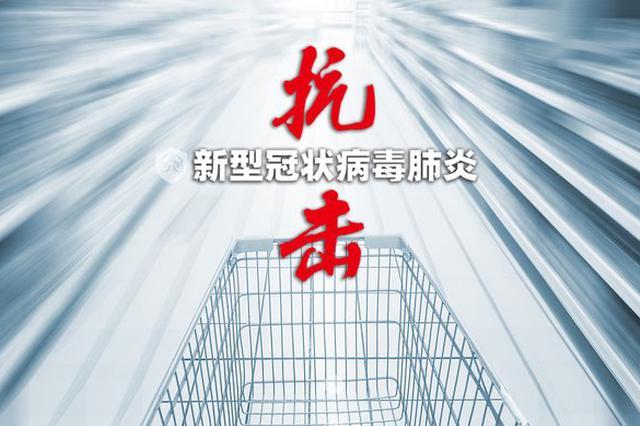 上海复工单位必须做到四个100% 确保企业防疫办法到位