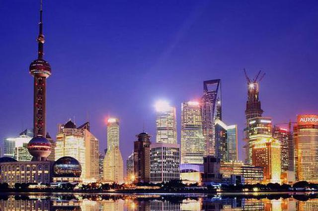上海:疫情防控贷款累计超656亿 综合资金成本3.09%