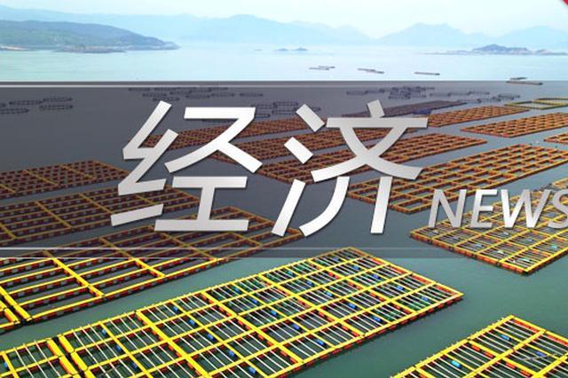 上海工业互联网加档提速 采购商城、定向推送、云体检