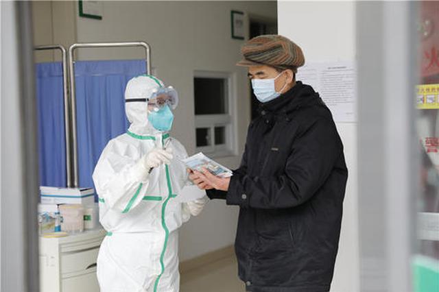 上海:全市各级病院不得无故禁止病房探视和陪护
