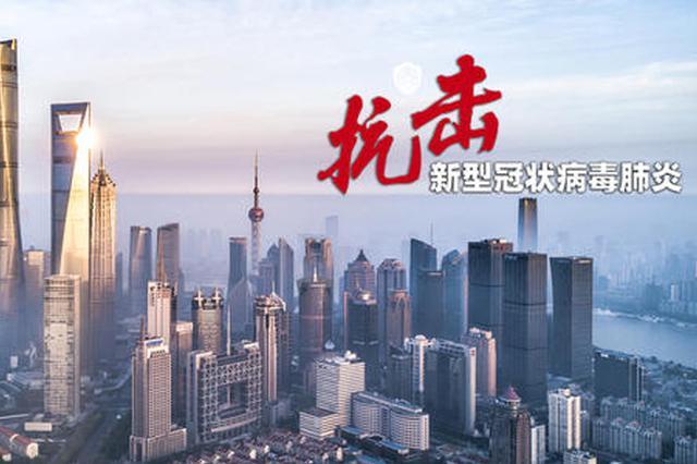 上海警方侦破一起涉疫情物资诈骗案 诈骗金额超1300万