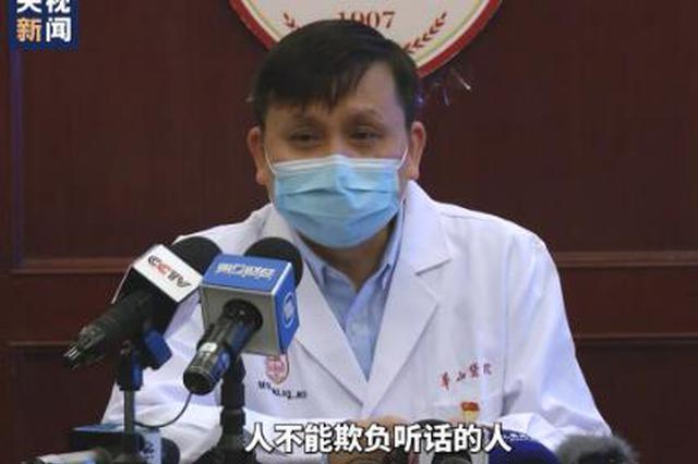 张文宏医生硬核大实话合集:防火防盗、防同事