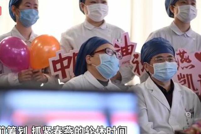 上海援鄂护士生日云许愿:愿每个人早日漫步樱花树下