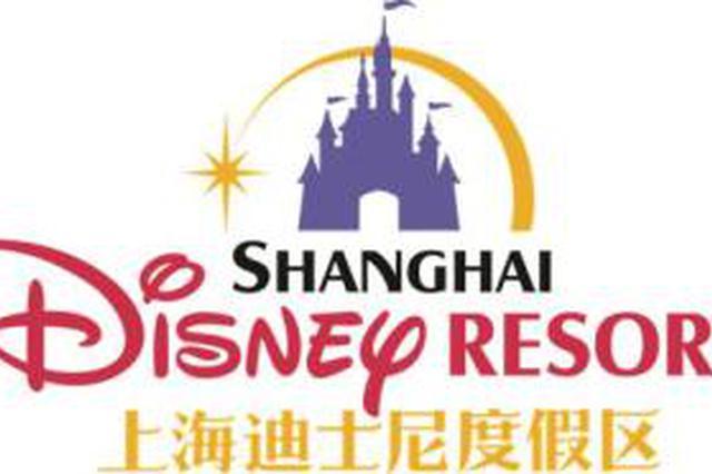 上海迪士尼乐园将继续关闭 迪士尼小镇等重新开放