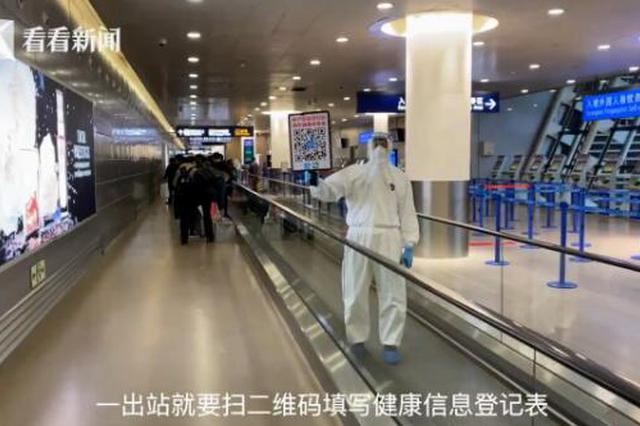 上海网友Vlog记录从东京回国过程 疫情期间处处有温情
