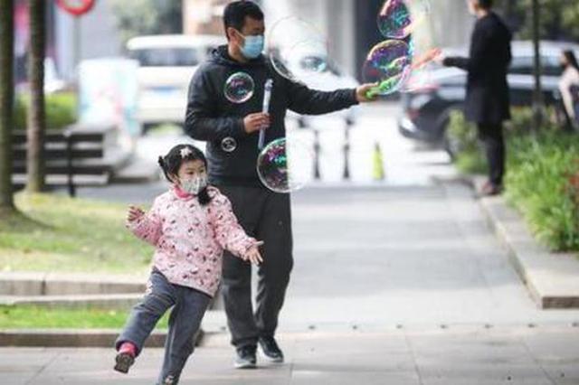 上海城市公园即日起逐步开放 开园时间、游客数量设限