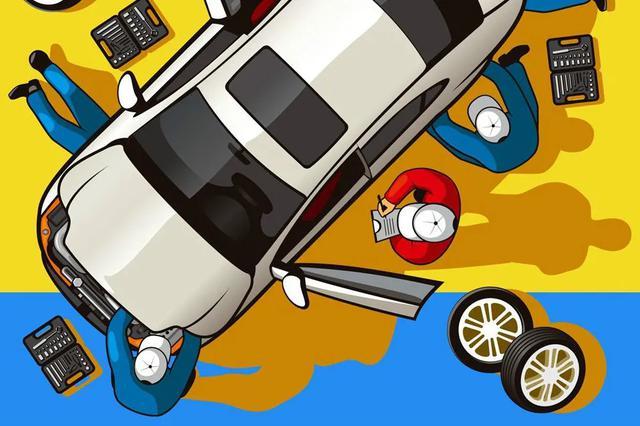 上海汽车维修质量服务月活动将从今天开始 为期一个月