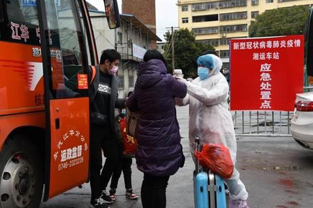 沪今起部分省际班线陆续恢复运营 客运南站等首批开站