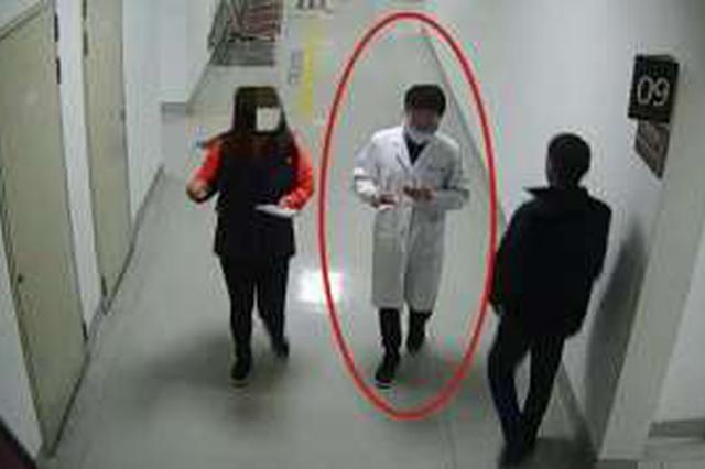 男子穿上白大褂行骗假冒医生牟利2400元 警方将其抓获
