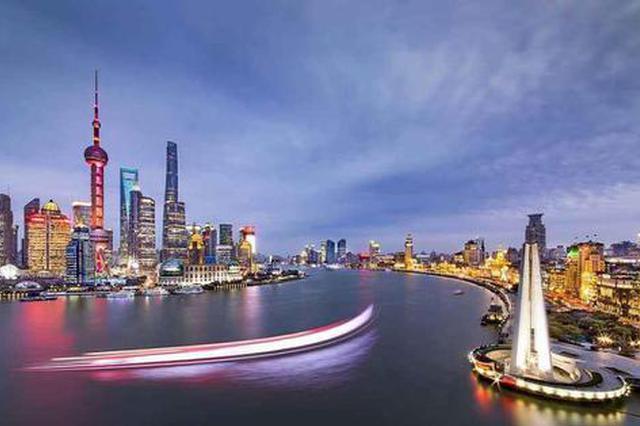 上海国际金融中心排名首次升至第四 打破纽伦港新格局
