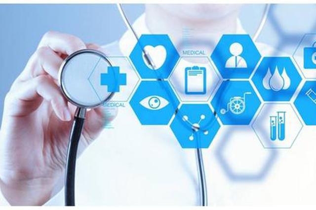 沪各医疗机构加快恢复医疗服务 保障市民日常诊疗需求