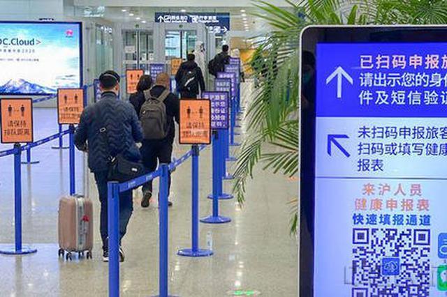 探访浦东机场专用通道分流排查环节:严上加严细中带细