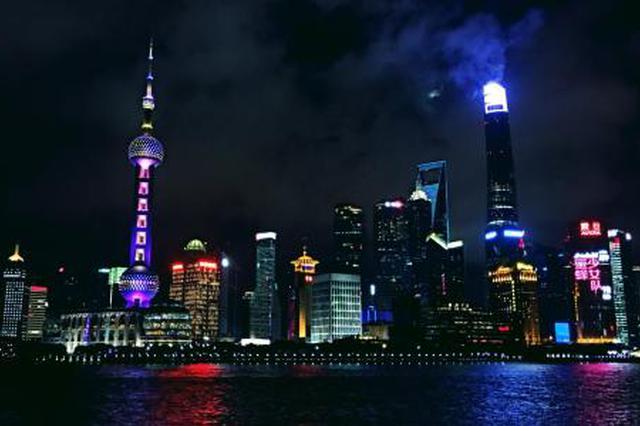 央行上海总部:符合条件小微企业贷款到期转为优惠贷款