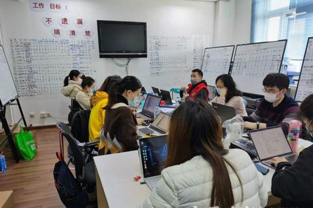 上海40个小时45名流调追踪志愿者招募完毕 已正式上岗