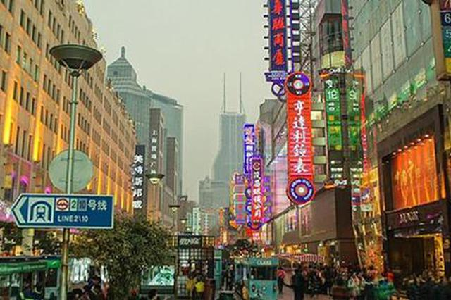 上海老字号纷纷求新求变 主厨直播带货销售转型新零售