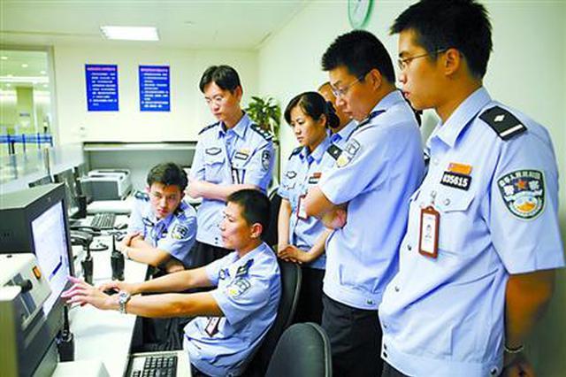 团伙专门为电信诈骗犯罪提供通讯服务 被上海警方摧毁