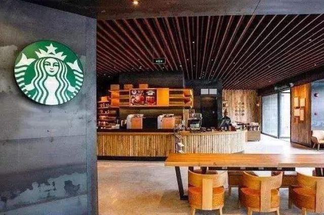 咖啡公司员工转卖80万张电子券后多次飞澳门赌博 被公诉