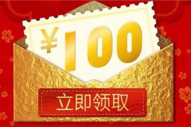 上海商业企业推多种消费券和促销活动 实体店人气复苏