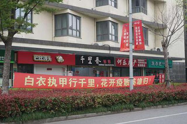 八旬老伯在隔离点守候上海白衣战士归来:祝福他们