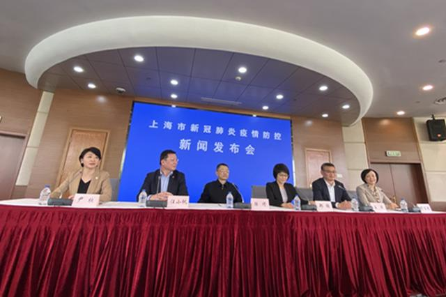 上海目前不主张学校安排周末补课 暑假安排确定后公布