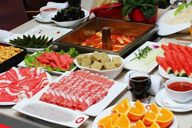 海底捞等餐企菜品涨价引争议 专家呼吁公示经营成本