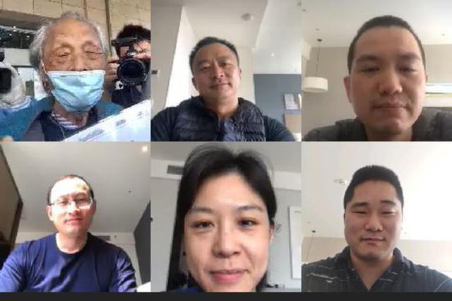 落日余晖老爷爷已康复 出院后与上海医疗队员视频通话