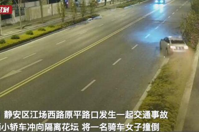 小轿车深夜街头秀大S步 驾驶员酒后撞人却全然不知