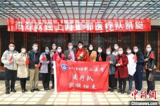 上海最早逆行勇士钟鸣解除隔离 将以全新心态迎接工作